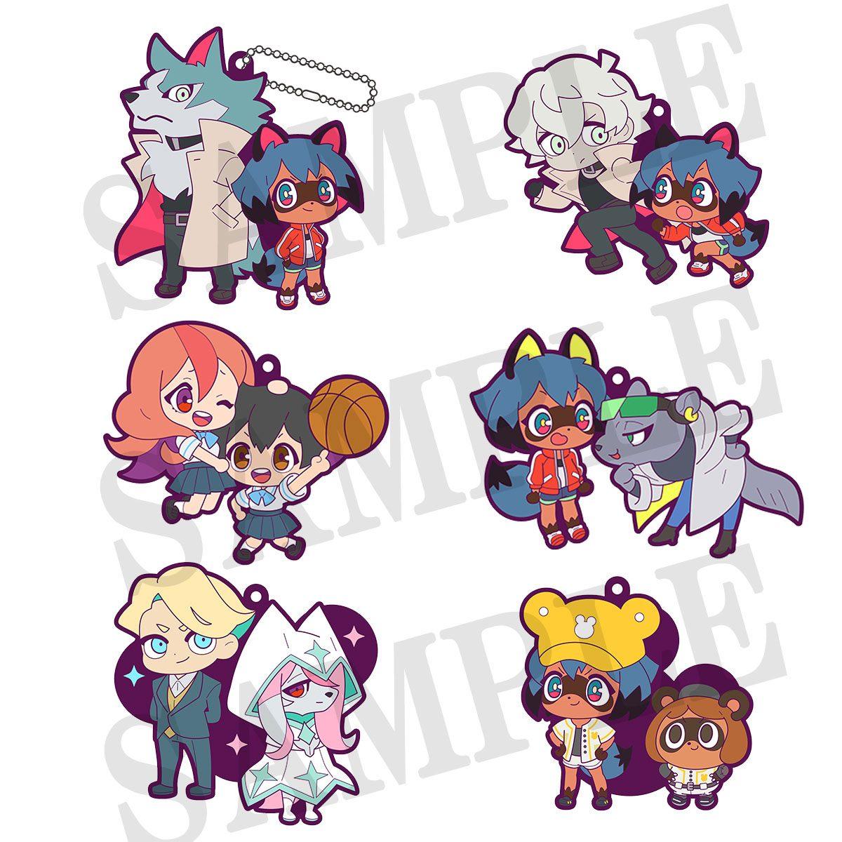 BNA: Brand New Animal Rubber Mascot 6 cm Assortment Vol. 2 (6)