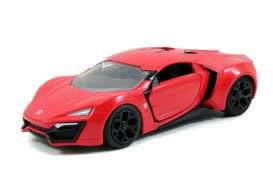 Fast & Furious 7 Diecast Model 1/24 2014 Lykan Hypersport