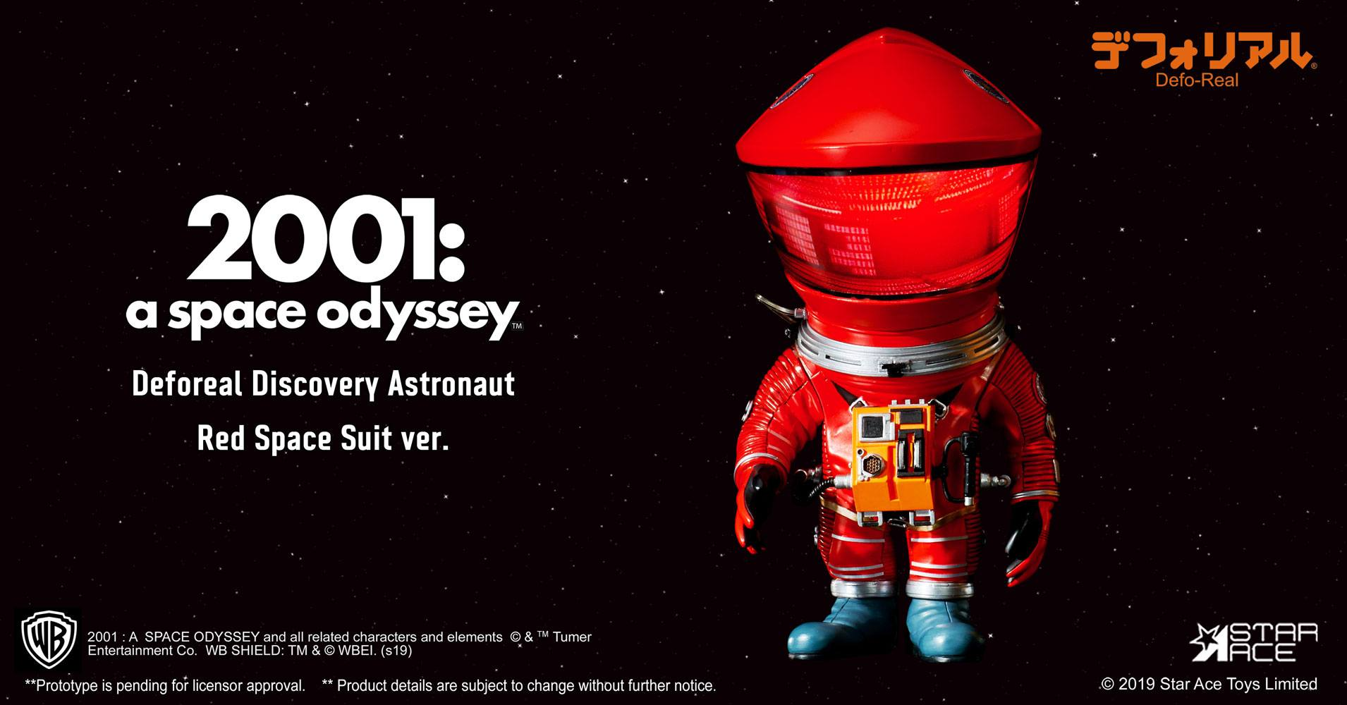 2001: A Space Odyssey Artist Defo-Real Series Soft Vinyl Figure DF Astronaut Red Ver. 15 cm