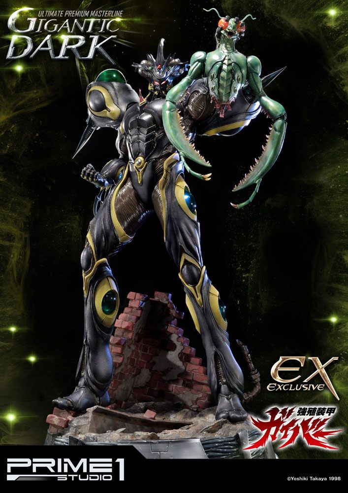 Guyver The Bioboosted Armor Statues Gigantic Dark & Gigantic Dark Exclusive 87 cm Assortment (3)