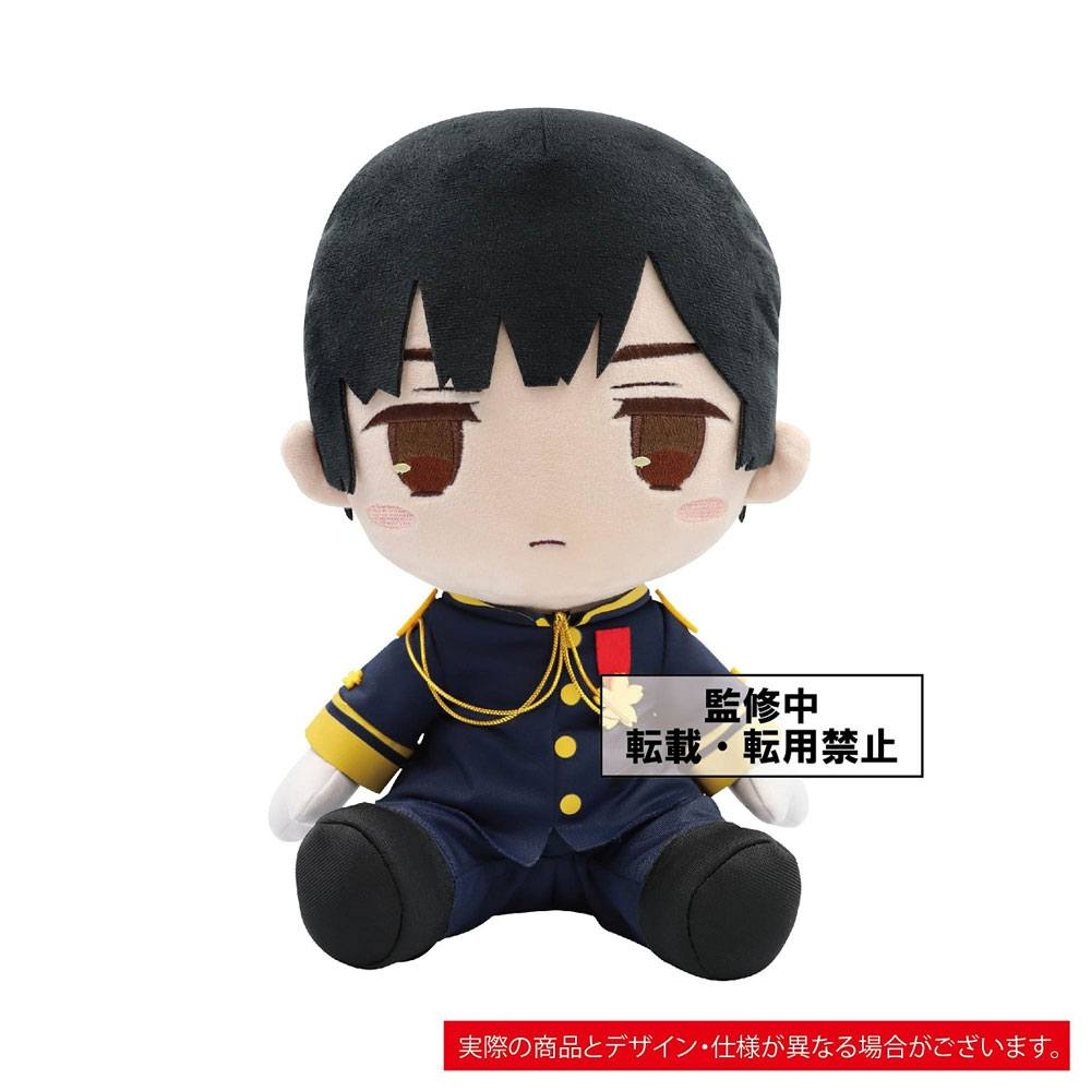 Hetalia World Stars Plush Figure Japan 30 cm