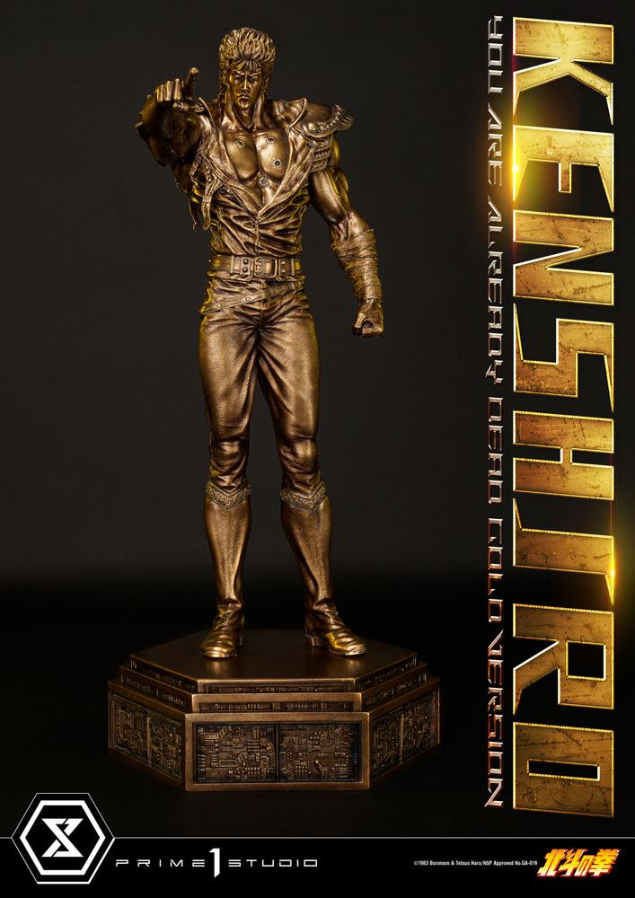 Fist of the North Star Statue 1/4 Kenshiro You Are Already Dead Gold Version 69 cm