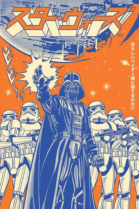 Star Wars Poster Pack Vader International 61 x 91 cm (5)