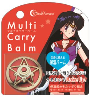 Sailor Moon Miracle Romance Baume pour le corps Sailor Mars