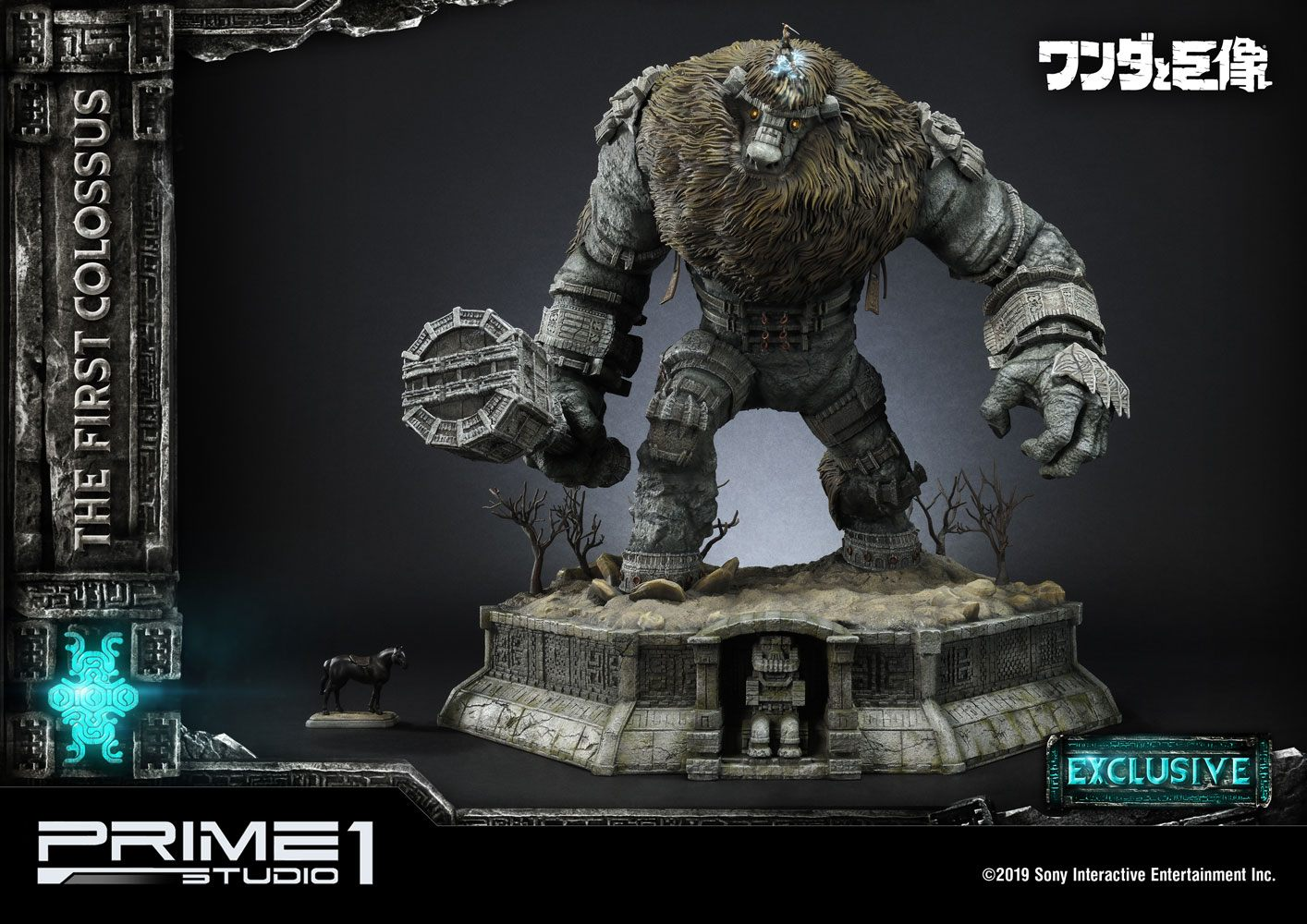 Shadow of the Colossus Statues First Colossus & First Colossus Exclusive 47 cm Assortment (3)