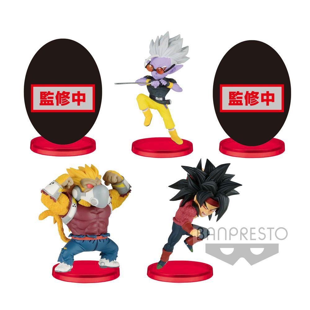 Super Dragon Ball Heroes WCF ChiBi Figures 6 cm Assortment Prison Planet (28)
