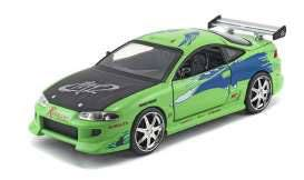 Fast & Furious Diecast Model 1/18 1995 Mitsubishi Eclipse