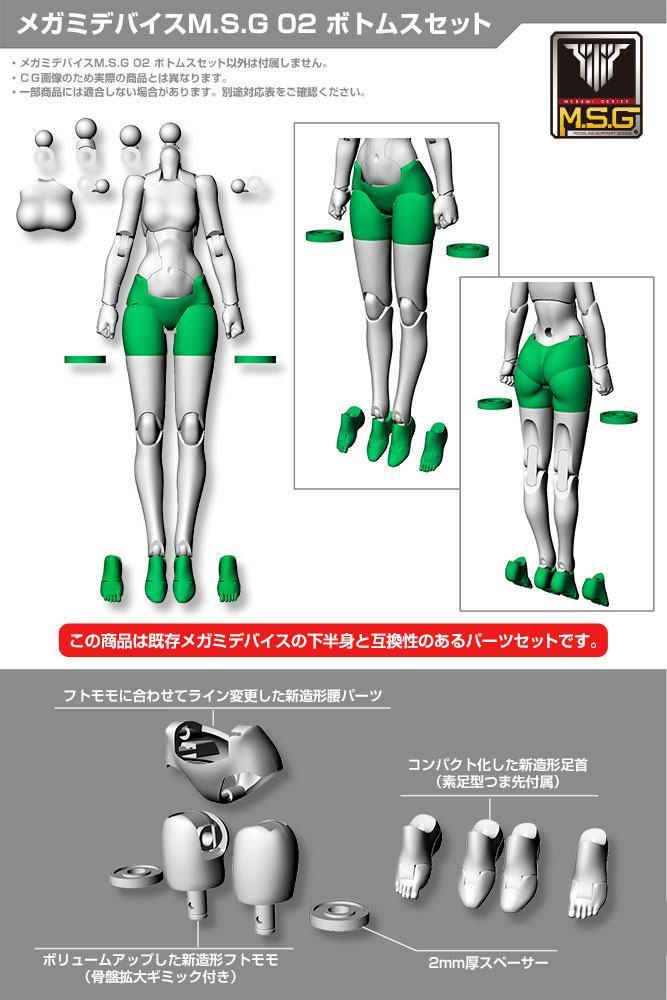 Megami Device M.S.G. Model Kit Accesoory Set 02 Bottoms Set Skin Color A 2 cm