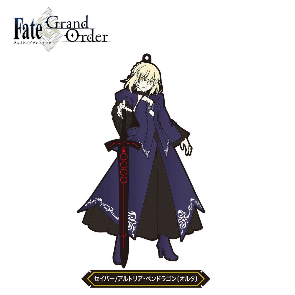 Fate/Grand Order Rubber Strap Saber/Artoria Pendragon (Alter) 15 cm