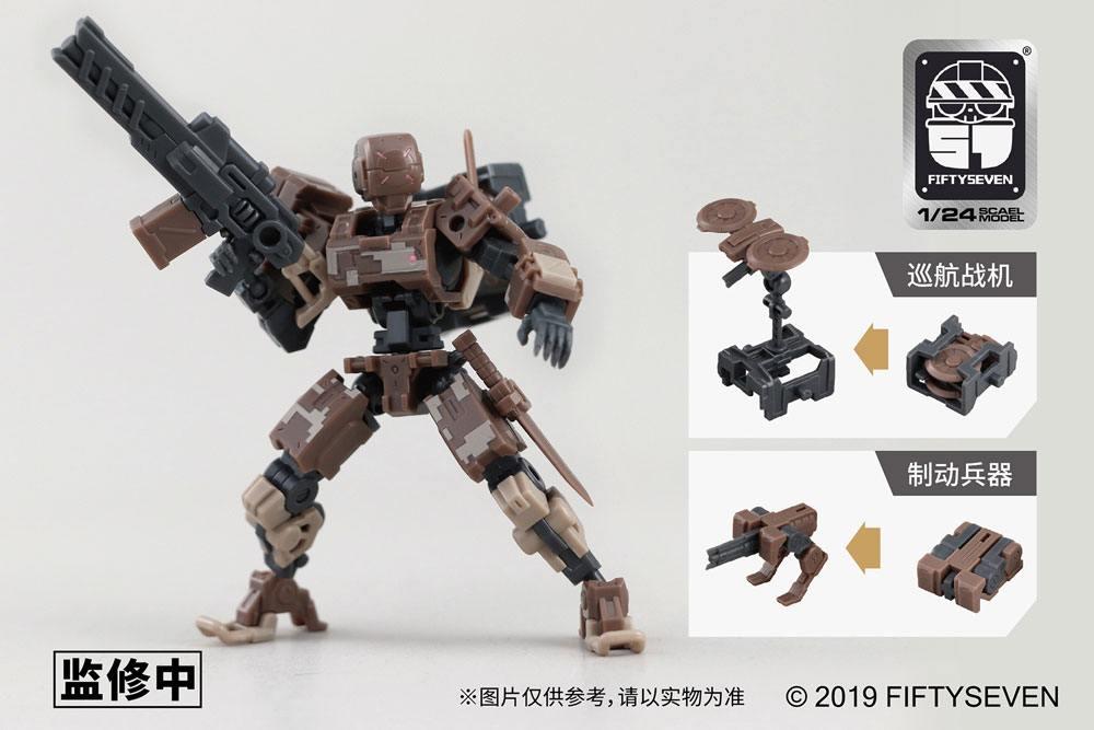 Armored Puppet Plastic Model Kit 1/24 Battle Type 5L 8 cm