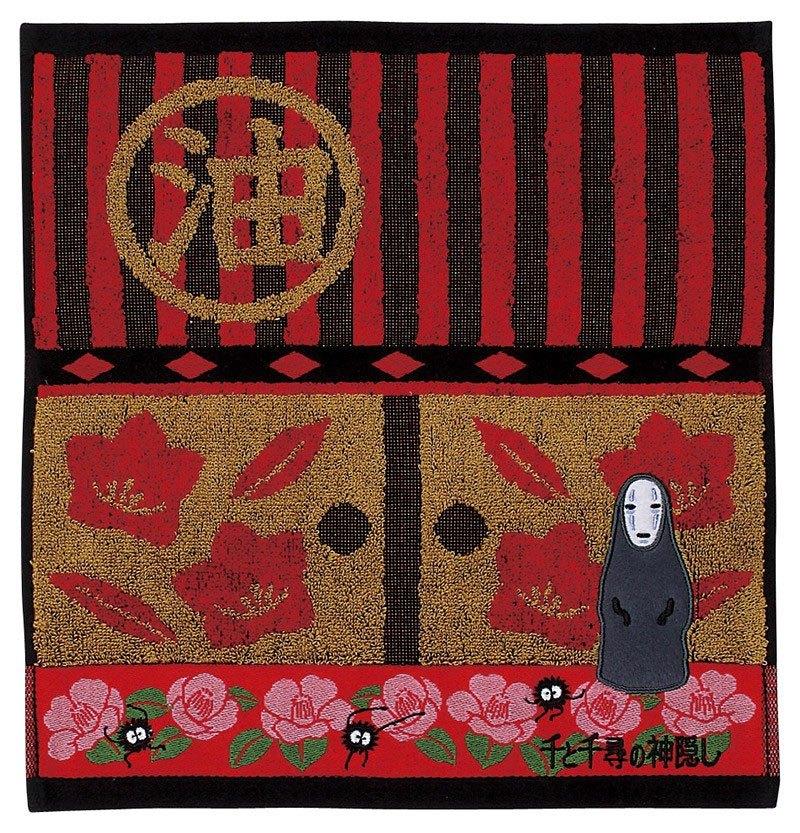 Spirited Away Towel No Face 34 x 36 cm