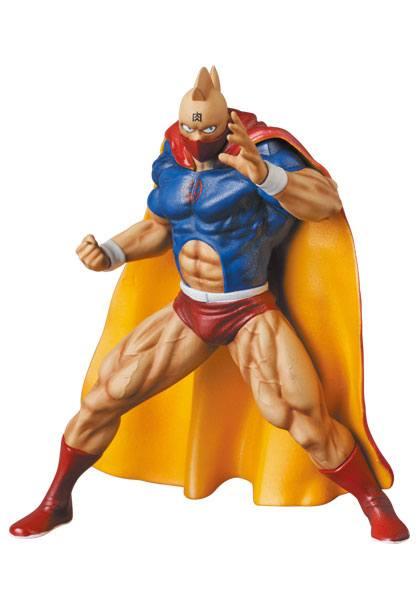 Kinnikuman UDF Mini Figure Kinnikuman Battle Costume Ver. 9 cm