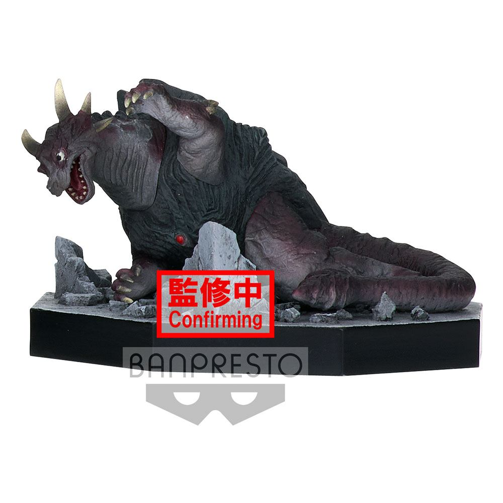 Ultraman Tiga Special Effects Stagement #44 PVC Statue Guardie 6 cm