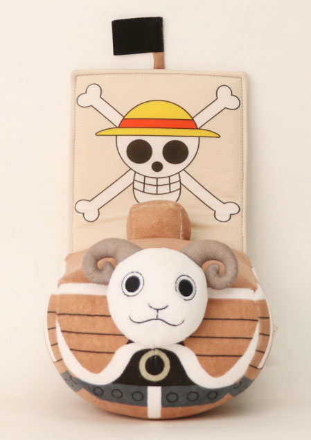 One Piece Plush Figure Going Merry 25 cm