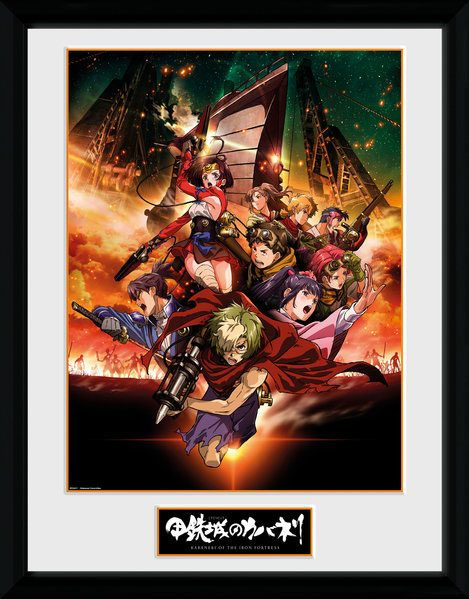 Kabaneri of the Iron Fortress Framed Poster Collage 45 x 34 cm