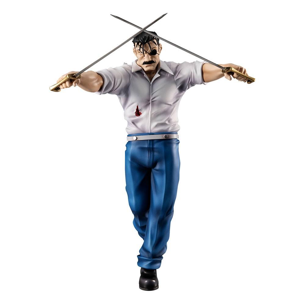Fullmetal Alchemist Precious G.E.M. Series Statue Wrath (King Bradley) 24 cm