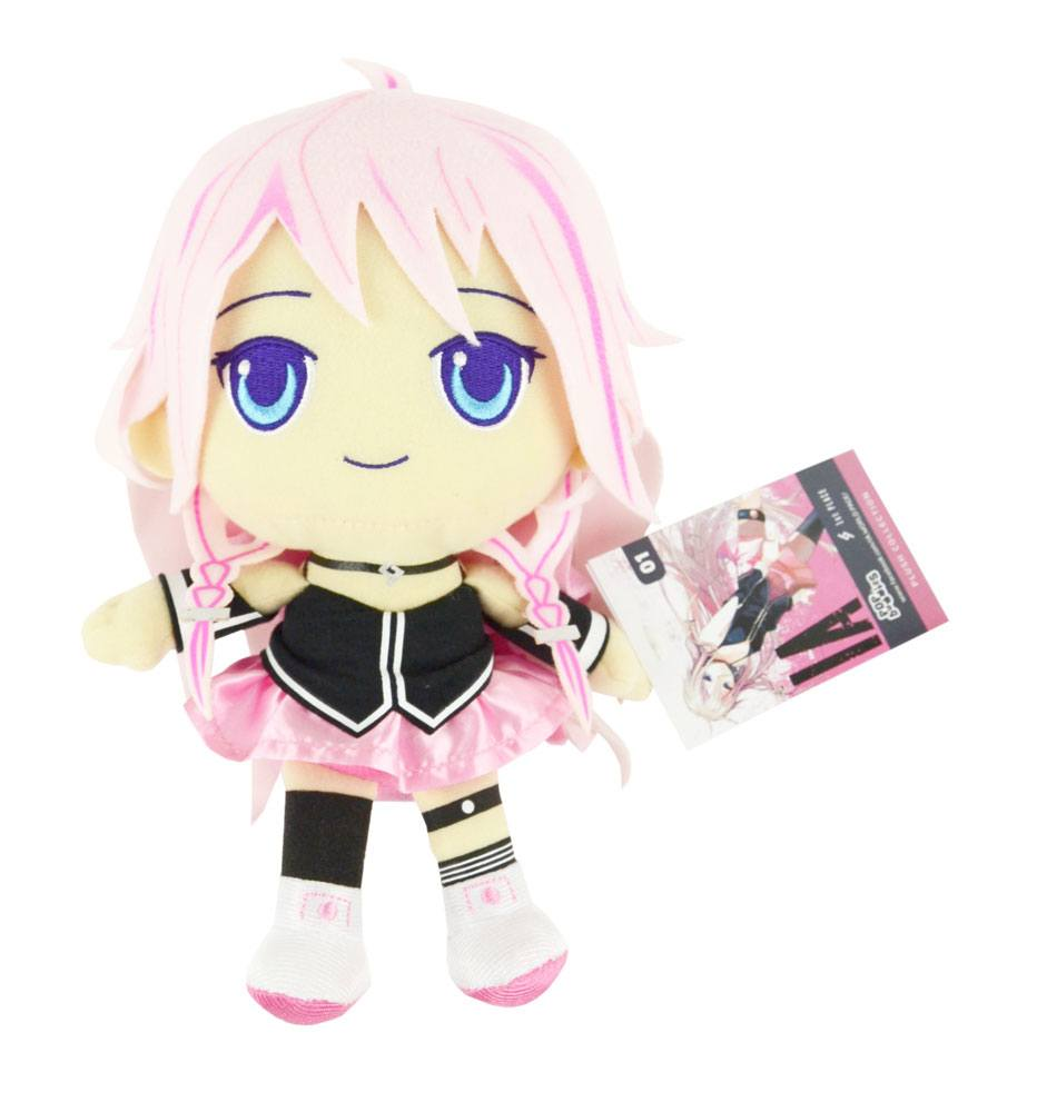 Vocaloid3 Plush Figure IA - Aria on the Planetes 22 cm