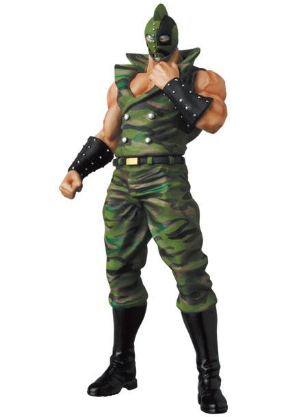 Kinnikuman UDF Mini Figure Kinnikuman Soldier 10 cm