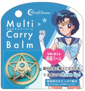 Sailor Moon Miracle Romance Multi Carry Balm Sailor Mercury