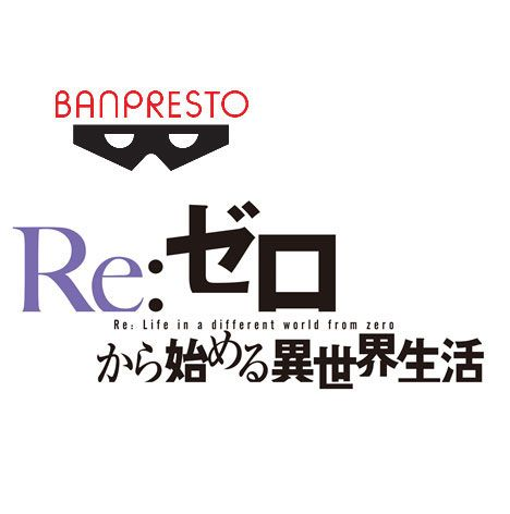 Re: Zero Starting Life in Another World Figure Ram