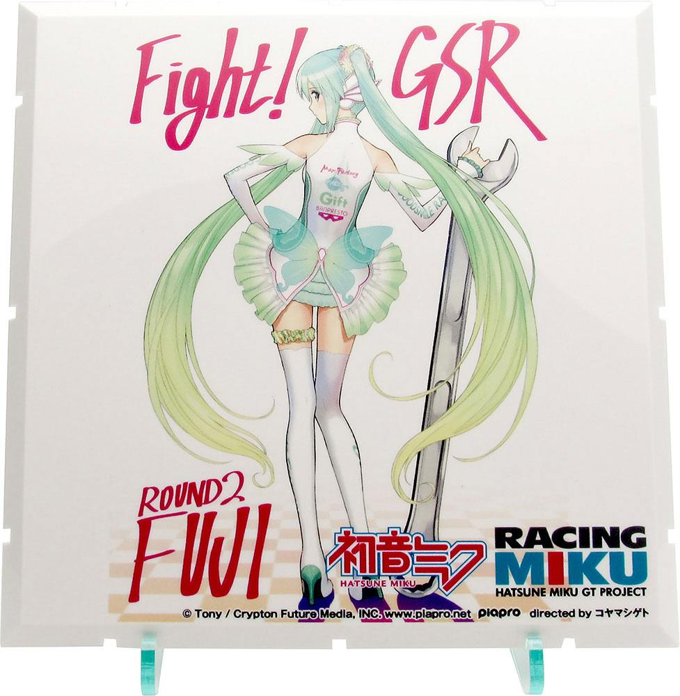 Dioramansion 150 Decorative Parts for Nendoroid Figures Racing Miku Pit 2017 Rd. 2 Fuji