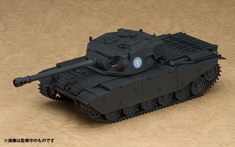 Girls und Panzer der Film Nendoroid More Vehicle Centurion 21 cm