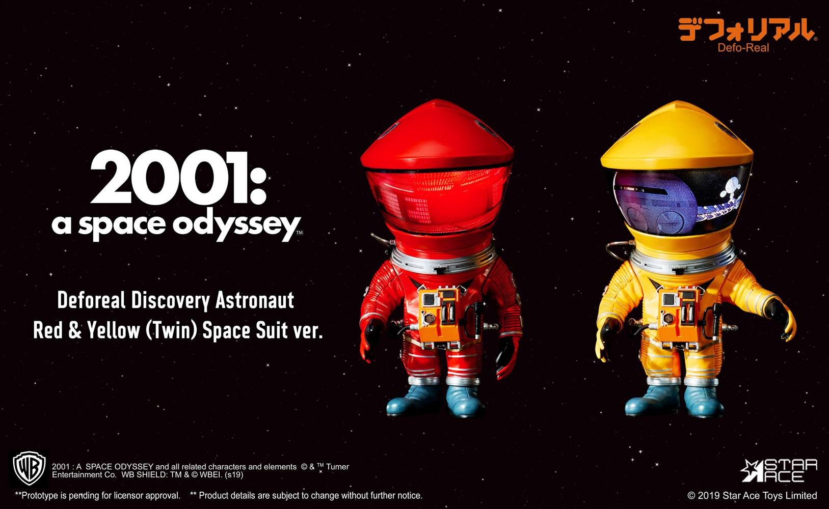 2001: A Space Odyssey Artist Defo-Real Series Soft Vinyl Figures DF Astronaut Red & Yellow Ver.