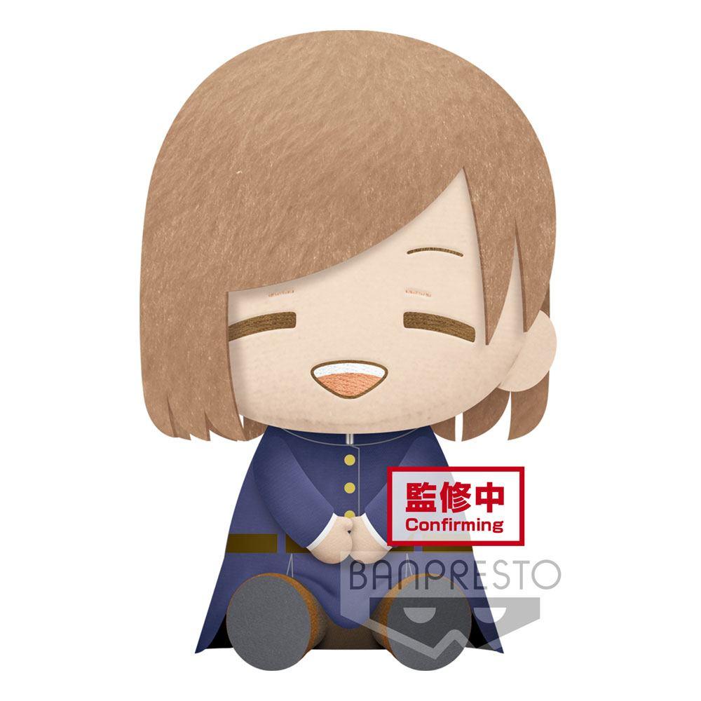 Jujutsu Kaisen Big Plush Series Plush Figure Nobara Kugisaki 20 cm
