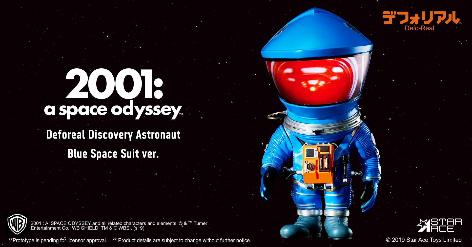 2001: A Space Odyssey Artist Defo-Real Series Soft Vinyl Figure DF Astronaut Blue Ver. 15 cm