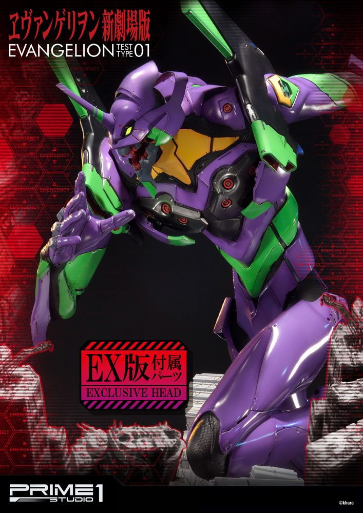 Neon Genesis Evangelion Statues EVA Test Type-01 & EVA Test Type-01 Exclusive 77 cm Assortment (3)