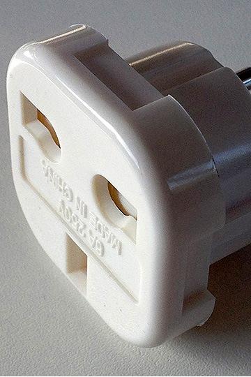 Power Plug Adapter UK -> EU