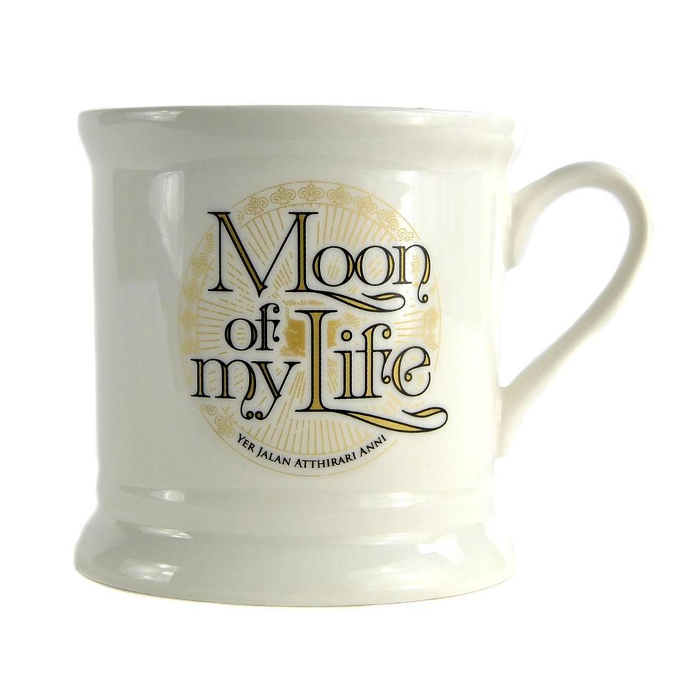 Game of Thrones Vintage Mug Moon Of My Life
