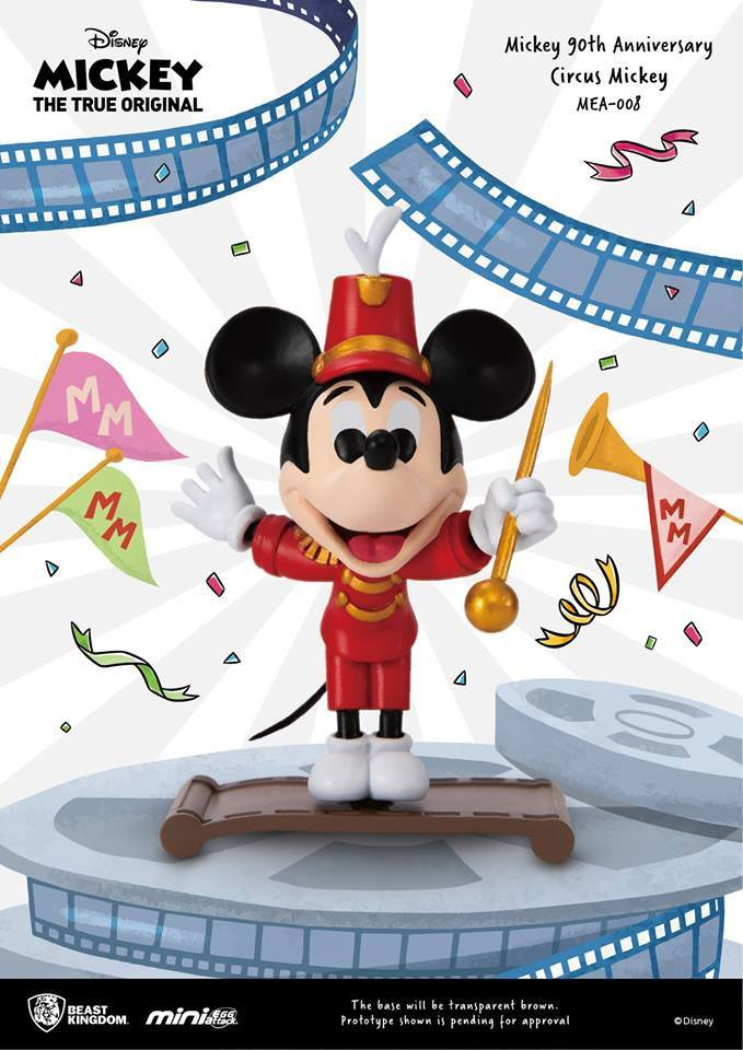 Mickey Mouse 90th Anniversary Mini Egg Attack Figure Circus Mickey 9 cm