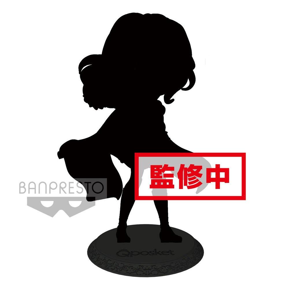 DC Comics Q Posket Mini Figure Supergirl B Special Color Version 14 cm