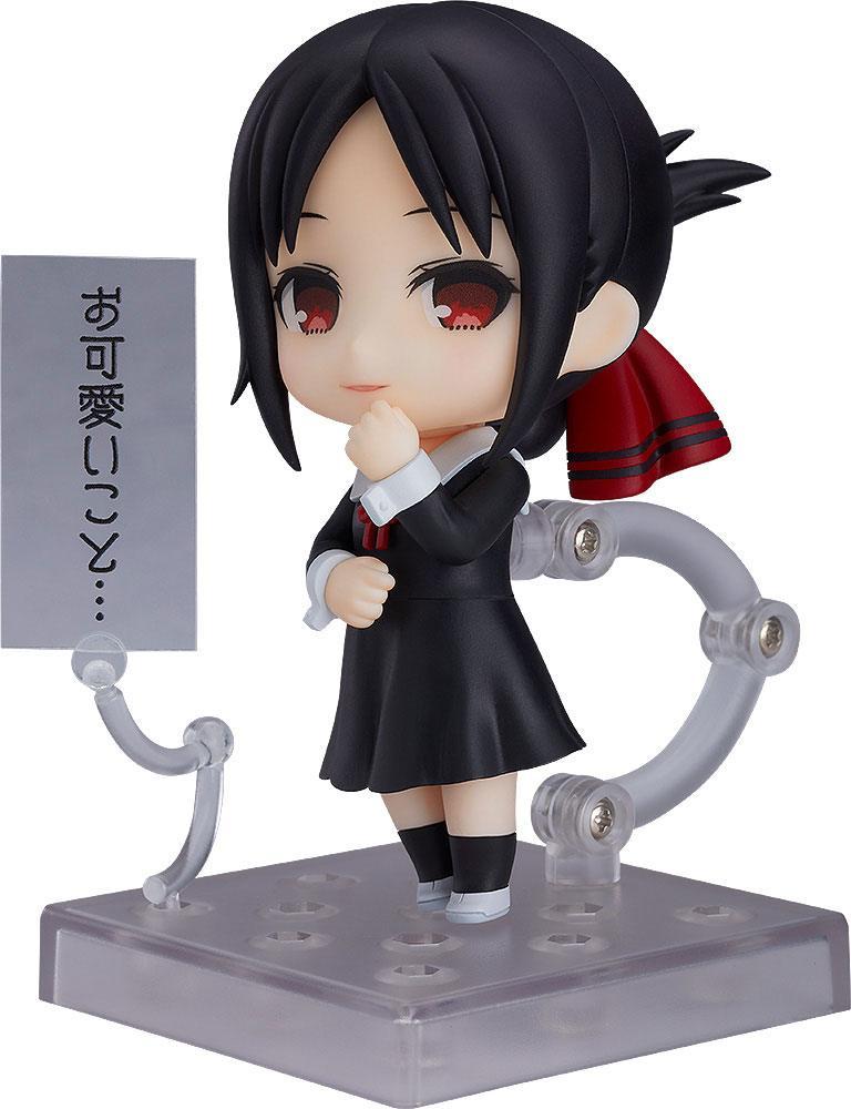 Kaguya-sama: Love is War Nendoroid Action Figure Kaguya Shinomiya 10 cm