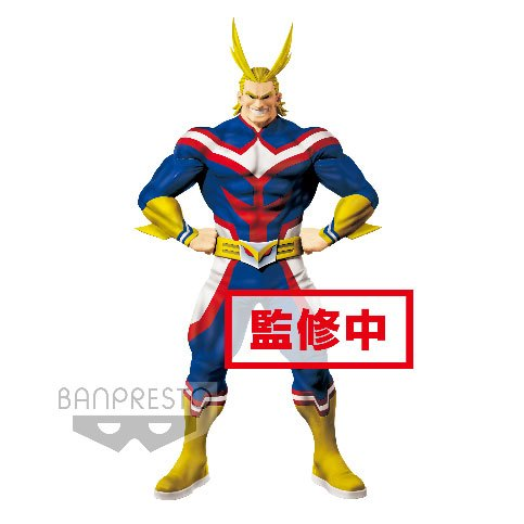 My Hero Academia Age of Heroes PVC Statue All Might 20 cm
