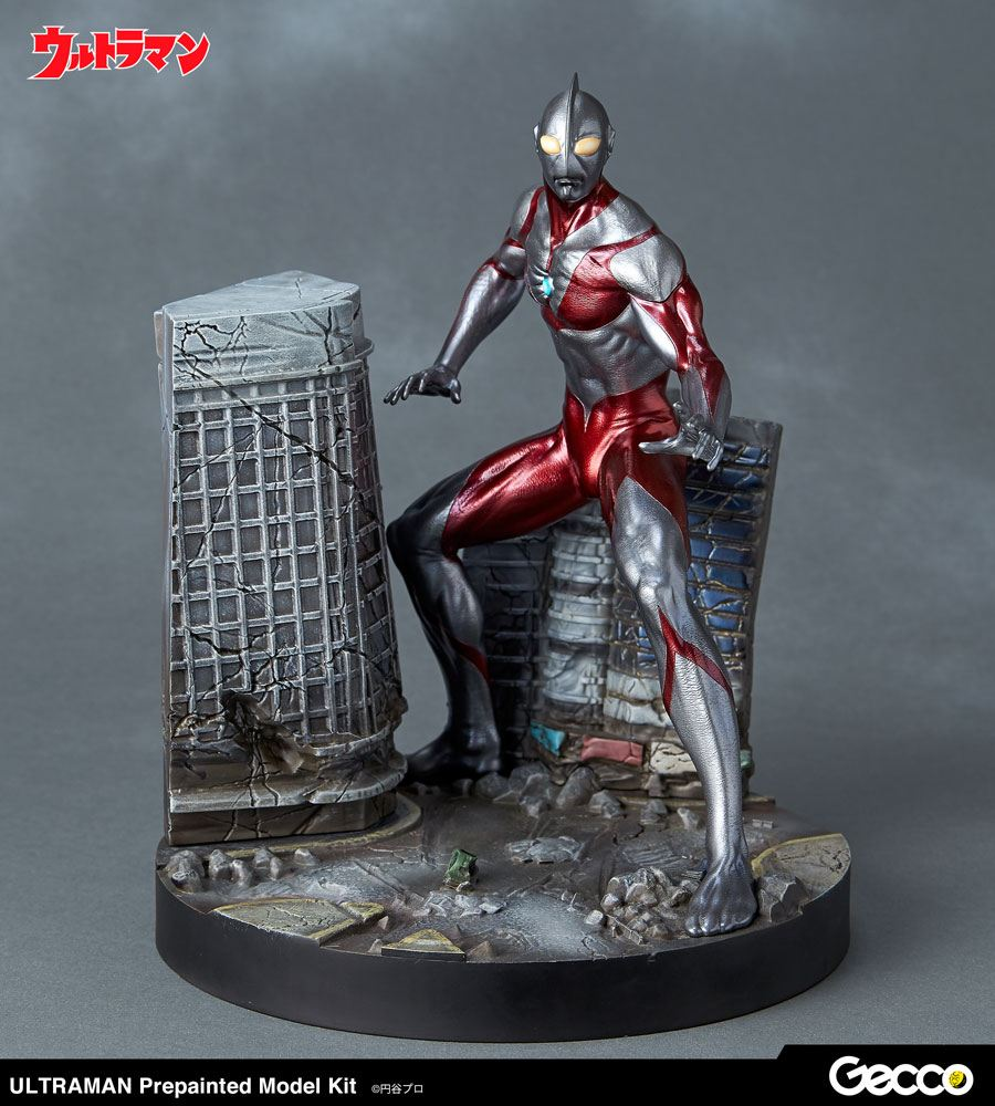 Ultraman Resin Model Kit Ultraman 29 cm