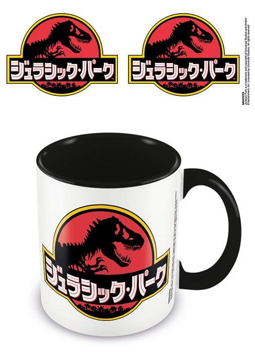 Jurassic Park Coloured Inner Mug Japanese Text