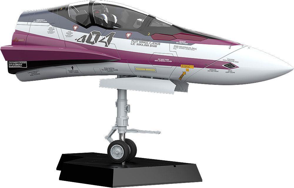 Macross Delta Plastic Model Kit PLAMAX MF-52: minimum factory Fighter Nose Collection VF-31C 31 cm