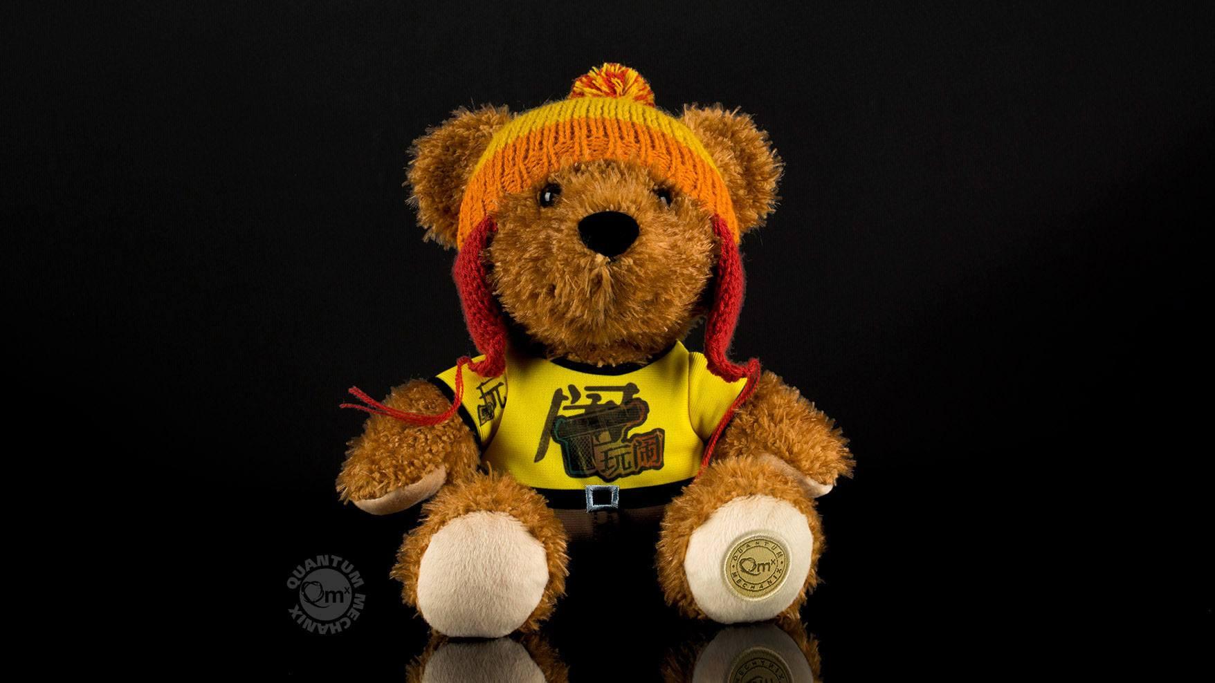 Firefly Plush Figure Jayne Bear 20 cm