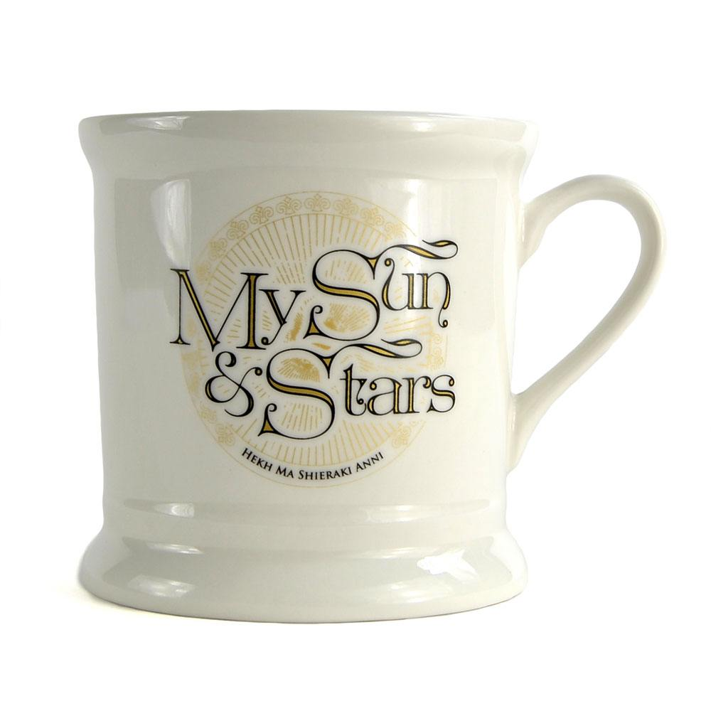 Game of Thrones Vintage Mug My Sun And Stars