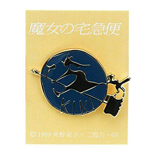 Kiki's Delivery Service Pin Badge Witch