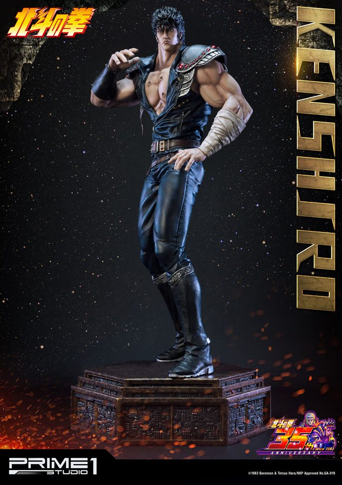 Fist of the North Star Statue 1/4 Kenshiro 67 cm