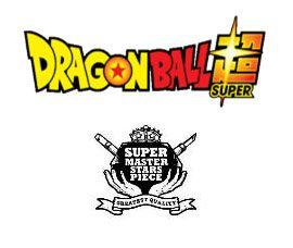 Dragonball Super Super Master Stars Piece Figure The Son Goku Super Saiyan IV The Brush 20 cm