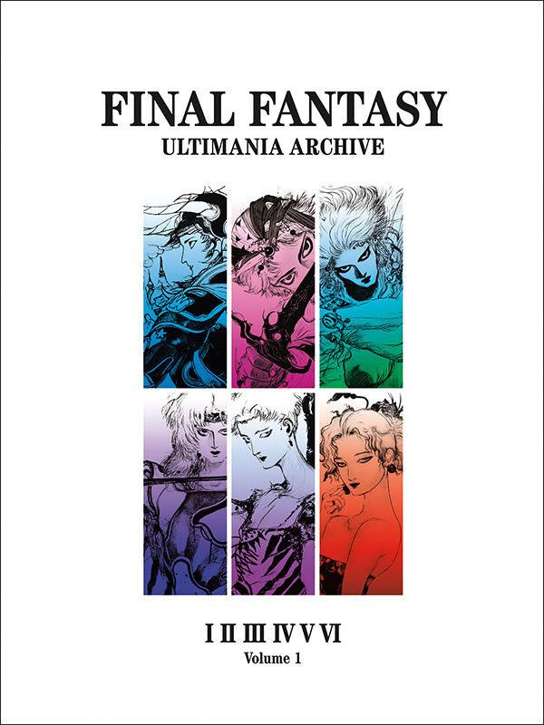 Final Fantasy Art Book Ultimania Archive Volume 1 --- DAMAGED PACKAGING