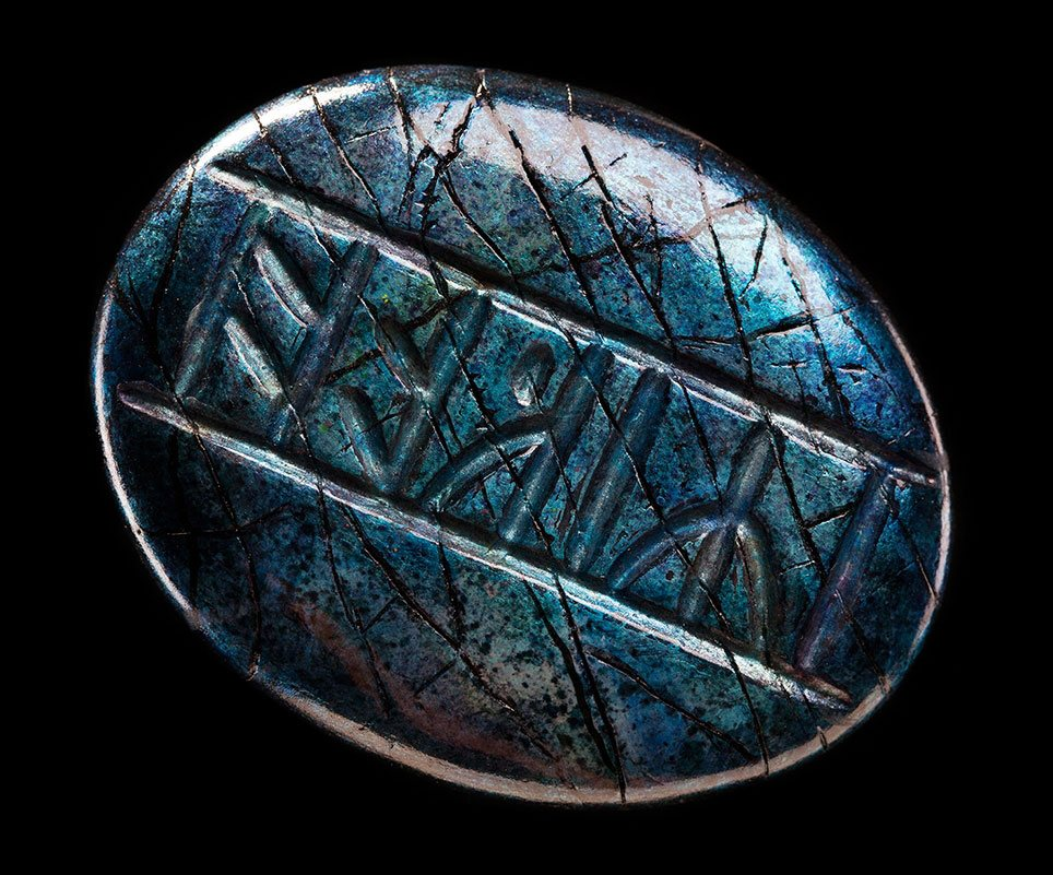 The Hobbit The Desolation of Smaug Prop Replica Kili's Rune Stone