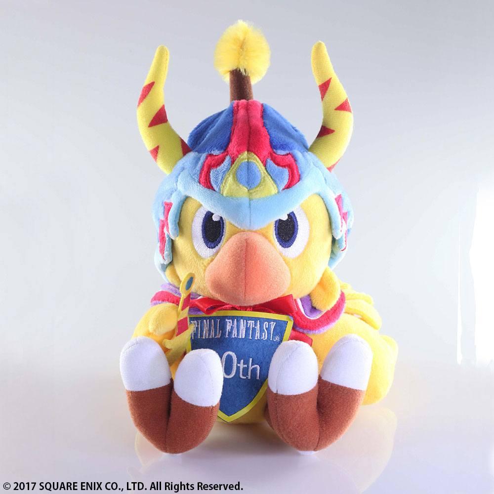 Final Fantasy Plush Figure Chocobo 30th Anniversary 21 cm