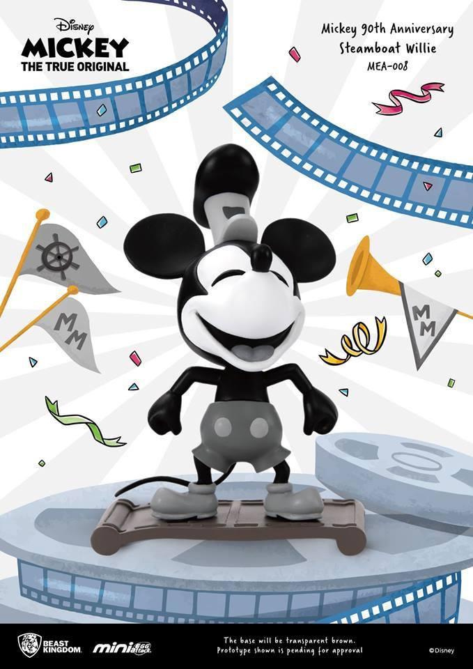 Mickey Mouse 90th Anniversary Mini Egg Attack Figure Steamboat Willie 9 cm