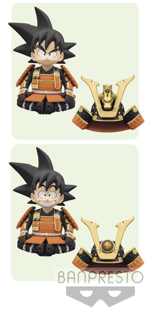 Dragonball Children's Day Figures 12 cm Kid Goku Assortment (2)
