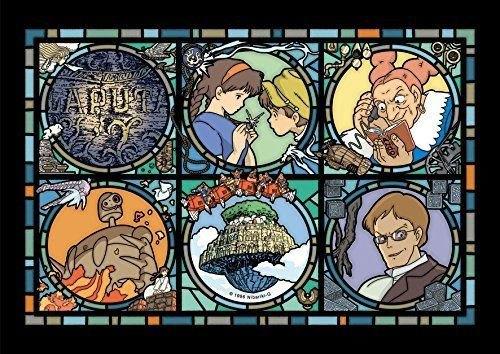 Castle in the Sky Art Crystal Jigsaw Puzzle Laputa Letter